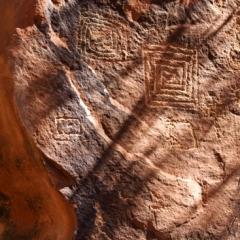 V Bar V Petroglyphs 1