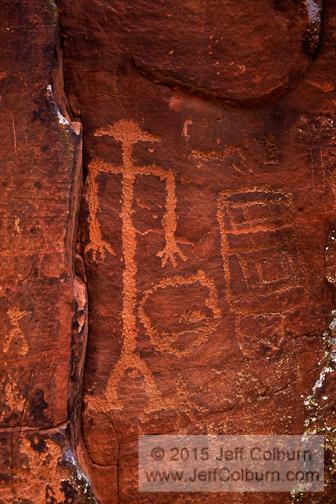 Petroglyphs - V bar V Heritage Site - 09VbarV0079a