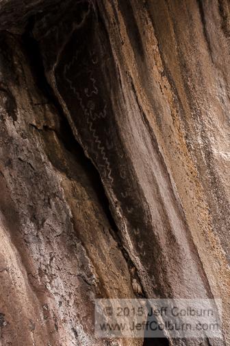 Pictographs - Lamar Haines Memorial Wildlife Area - LamarHainesTrail0282