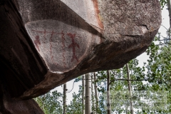 Pictographs - Lamar Haines Memorial Wildlife Area - LamarHainesTrail0263