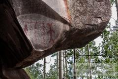 Pictographs - Lamar Haines Memorial Wildlife Area - LamarHainesTrail0263